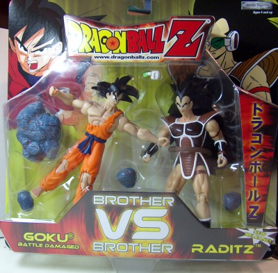 Dragon Ball Z Brother Vs Brother 2 Packs
